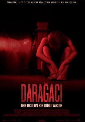 Darağacı / The Gallows