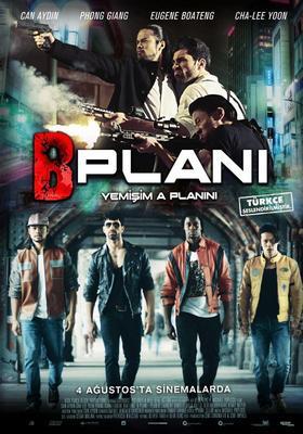 B Planı / Plan B