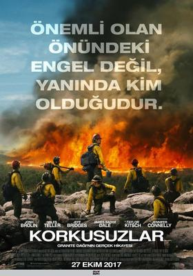 Korkusuzlar / Only The Brave