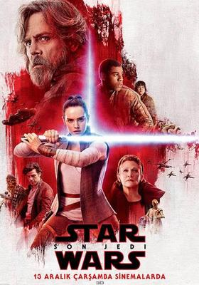 Star Wars: Son Jedi / Star Wars: The Last Jedi