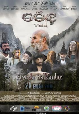 Göç Yolu (Elveda Balkanlar)